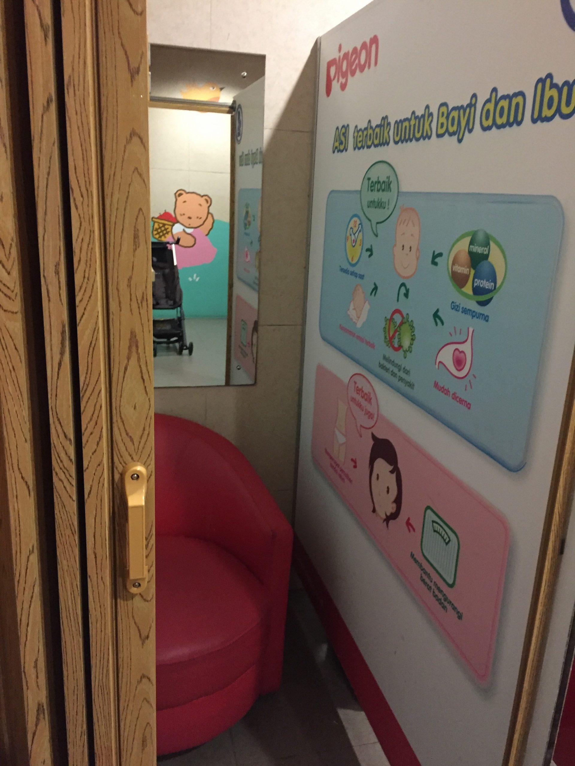 Nursing Room di Mall Jakarta – @alfikadinar - Baby Room Gandaria City