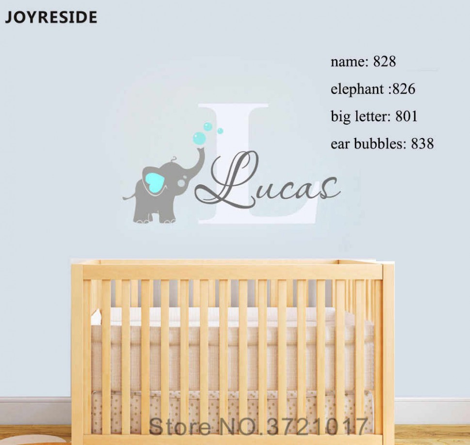 Custom Personalized Name Decal Wall Decals Baby Bedroom Elephant Vinyl  Deorl Kid Boys Girls Room Name Nursery Decoration XY8 - Baby Room Name