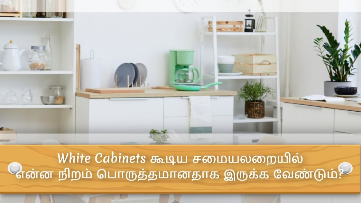 How Much Weight Can Kitchen Cabinets Hold? Ultimate Guide - Kitchen Cabinet Maximum Weight