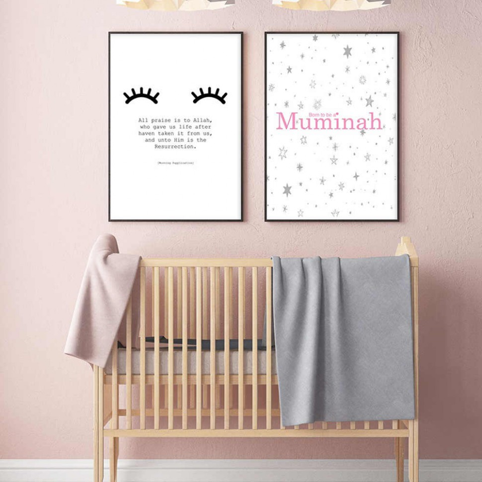 Islam Allah Nursery Girl Wall Pictures Posters and Prints Lashes  - Baby Room Posters